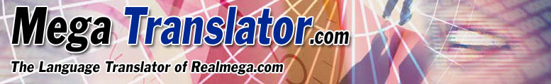 www.megatranslator.com